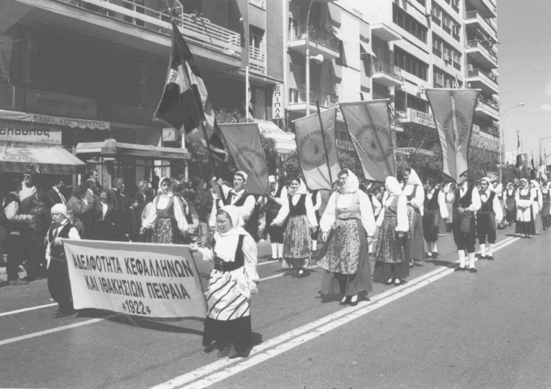 PIRAEUS PARADE