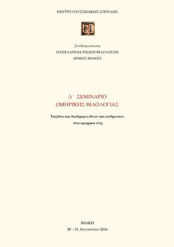 odyss1